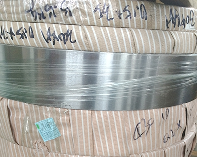 201 stainless steel precision strip price
