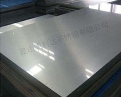 Stainless steel strip wholesale