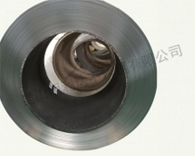 Stainless steel strip sales